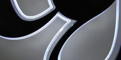 Detaliu prolight Luxury Bedding