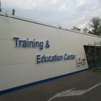 Bucuresti - Baneasa -  fatada OMV training Center 2