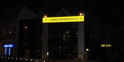 BROM Craiova by night