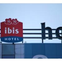 Detaliu caseta luminoasa rooftop et.17 Hotel Ibis Sibiu