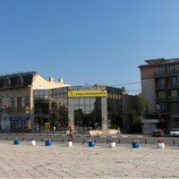 BROM Craiova