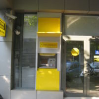 Copertina ATM 2 Campina (2)