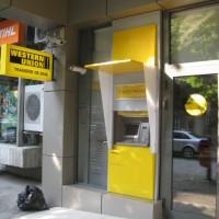 Copertina ATM 2 Campina (3)