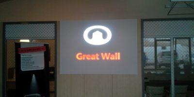 Great Wall caseta interior (2)