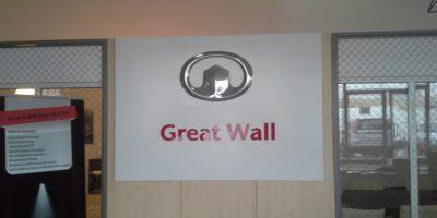 Great Wall caseta interior (3)