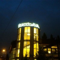 Litere volumetrice alama +LED Potcoava Bucuresti Splai