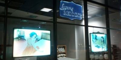 Prolight Luxury Bedding montat Bucuresti
