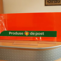 Screenprinted plastics (1)