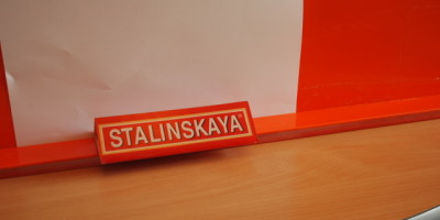 Screenprinted shelf liner