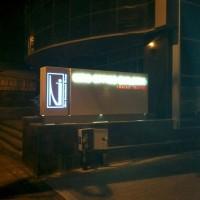 Totem Niro Building Bucuresti Plexicor_plexi_tub neon_ by night (1)