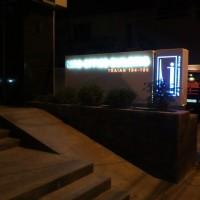 Totem Niro Building Bucuresti Plexicor_plexi_tub neon_by night (2)