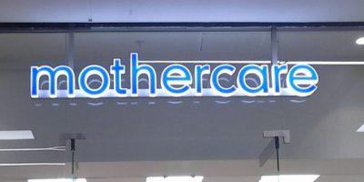 Litere volumetrice Mothercare-City Park Mall-Constanta (3)